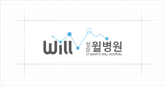 성모윌병원